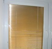 CASTOR Plus: plastová okna, okna, žaluzie, parapety, plastové dveře, zimní zahrada, rolety, plastové profily